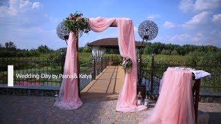 Свадебный клип   Паша и Катя