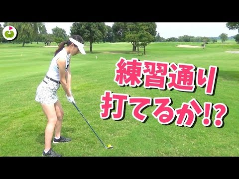 いよいよコースで打ちます!【PGAゴルフデビュープログラム#ラウンドレッスン1】