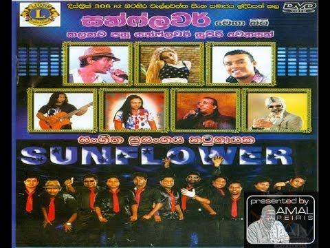 Sunflower - Live At Katunayake - Full Show - WWW.AMALTV.COM