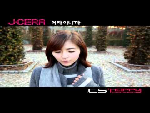 j-cera-(제이세라)---여자이니까-(because-of-woman)-mv-+-mp3-download