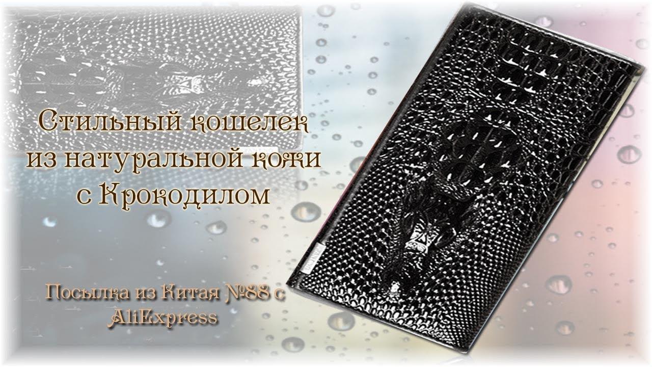 Купить женские кеды. Бесплатная доставка по всей россии. Более 70-и магазинов по россии и более 30 по москве.