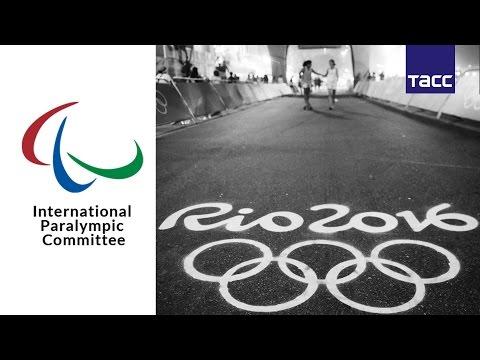 Российских паралимпийцев не допустили на Игры в Рио