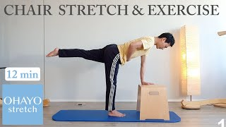 12min daily chair stretch & exercise, no talking / Update version / OHAYO stretch