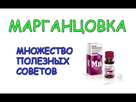 Стоматофит - официальный сайт препарата