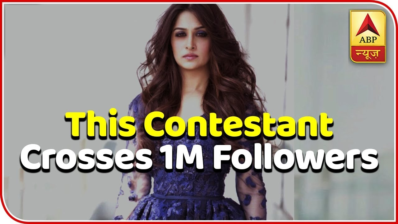 Bigg Boss 12 : This Contestant Crosses One Million Followers Mark On  Instagram  | ABP News
