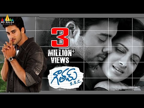Gowtam SSC | Telugu Latest Full Movies | Navadeep, Sindhu Tolani, Madhu Sharma
