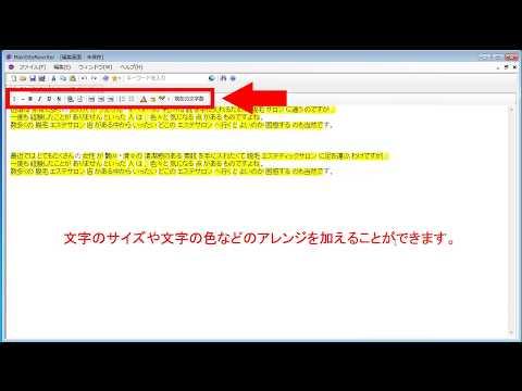 01文章のリライト機能(メイン機能)Ver.3