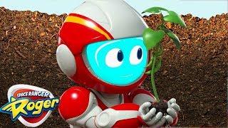 Roger le héros sidéral | Roger et la plante  | Dessin animé complet
