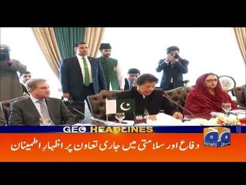 Geo Headlines - 09 PM - 06 January 2019