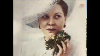 Фильм Большая любовь Клавдии Шульженко 2006 год