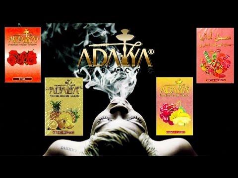 В интернет-магазине ☢kalyan. In. Ua☢ вы можете купить табак adalya (адалия ) для кальяна по доступной цене. ✓ самый большой выбор табака adalya.