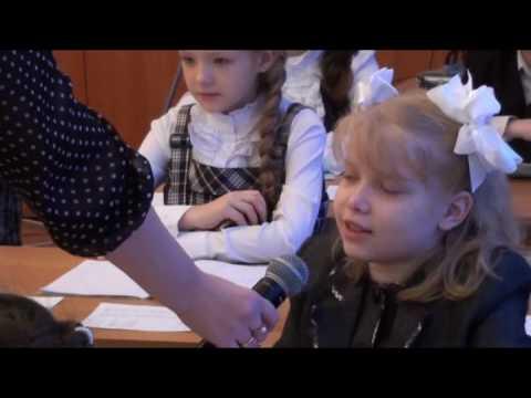 Презентации по математике для 4 класса