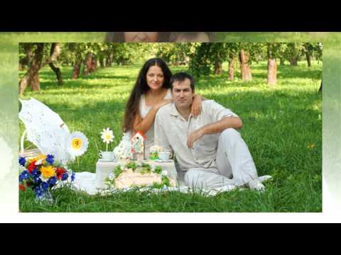 Ромашковая свадьба (9 лет вместе)