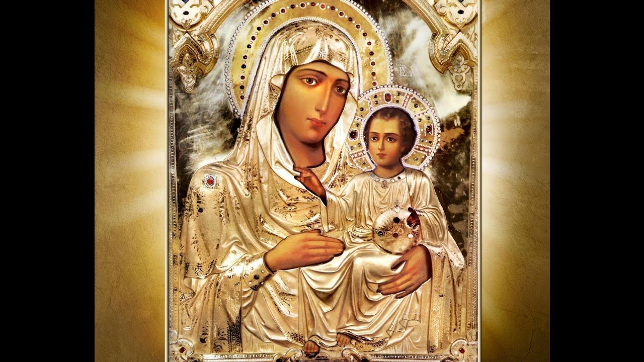 Αποτέλεσμα εικόνας για Παναγία η Ιεροσολυμίτισσα