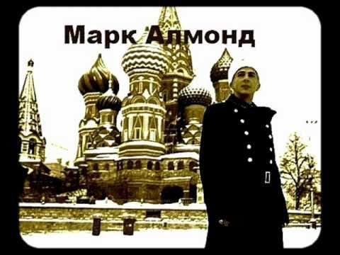 marc-almond-my-matryoshki-igazlato-ferdinand