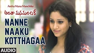 Nanne Naaku Kotthagaa Full Song || Antha Mana Manchike || Aryan,Arthi,Sandeep, Swara || Telugu Songs
