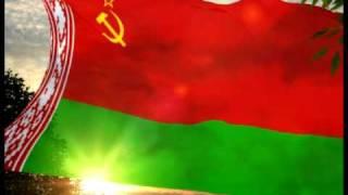 Byelorussian Soviet Socialist Republic / República Socialista Soviética de Bielorrusia (1919-1991)