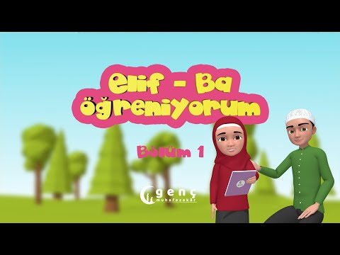Elif-Ba Öğreniyorum | 1.Bölüm | İslami Çizgi Film