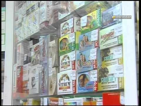 Прокуратура нашла нарушения в краснодарских аптеках