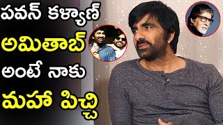 ravi teja about pawan kalyan and amitabh bachchan nela ticket team bathakhani tollywood book