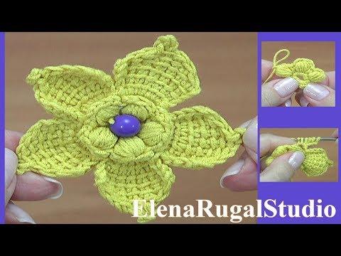 Тунисское вязание крючком, простой и красивый цветок. Урок 202