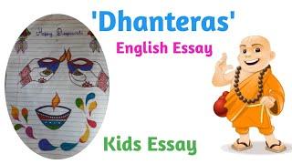 Essay on Dhanteras English || Dhanteras 2019 || धनतेरस क्यो मनाते हैं ||
