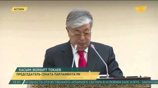 Касым-Жомарт Токаев: сельхозземли иностранцам продаваться не будут