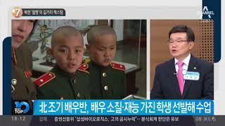 북한 '얼짱'의 길거리 캐스팅