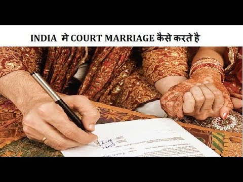 Court Marriage Kaise Kare In Hindi By Law Friend Youtube