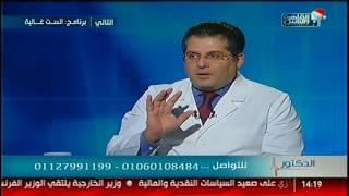 القاهرة والناس | فنيات علاج الإنزلاق الغضروفى مع دكتور أيمن عنب فى الدكتور