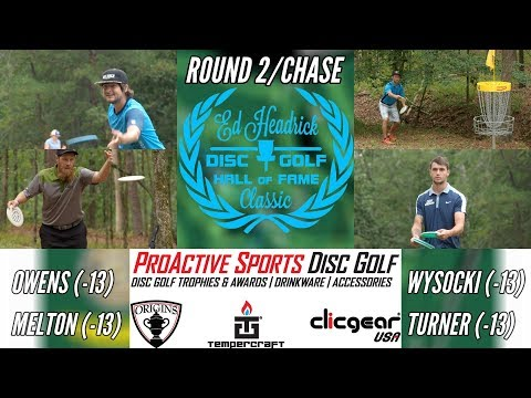 2017 Ed Headrick Hall of Fame Classic: Round 2 Chase (Owens,