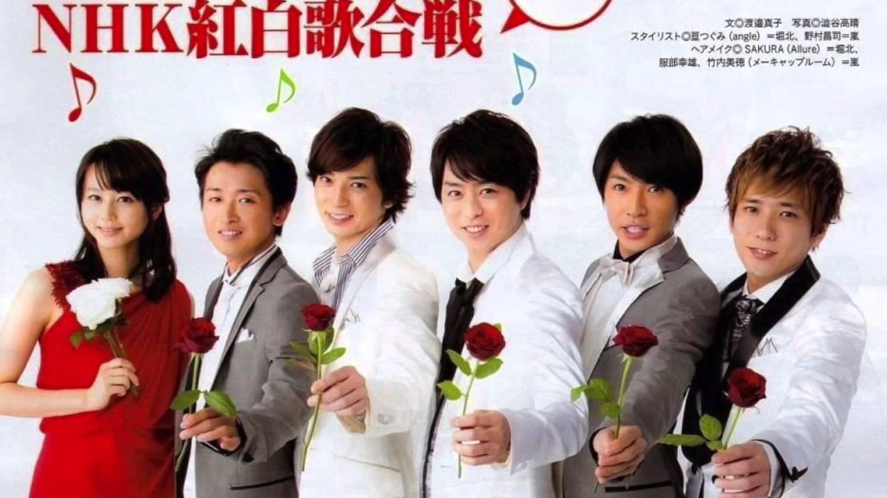 嵐と吉高由里子が紅白歌合戦の司会に決定。嵐は5年連続で意気込みを語る。2014年NHK紅白歌合戦に期待。 Arashi take the chair in NHK kouhaku - YouTube