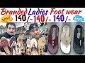 wholesale market of ladies foot wear in mumbai - wholesale market mumbai - branded foot wear market