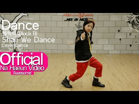 나하은 (Na Haeun) - 블락비 (Block B) - Shall We Dance 댄스커버