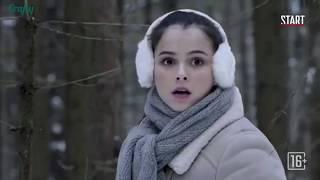Гранд Лион 2 сезон 6 серия