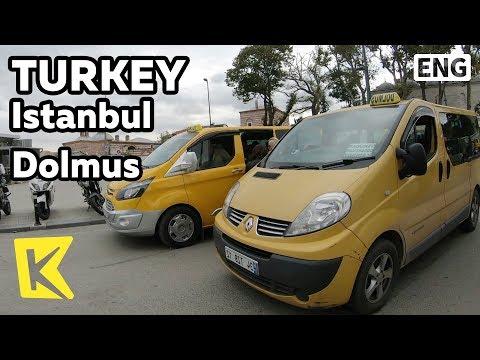 【K】Turkey Travel-Istanbul[터키 여행-이스탄불]위스퀴다르 돌무쉬/Dolmus/Uskudar/Transportation/Minibus/Tradition