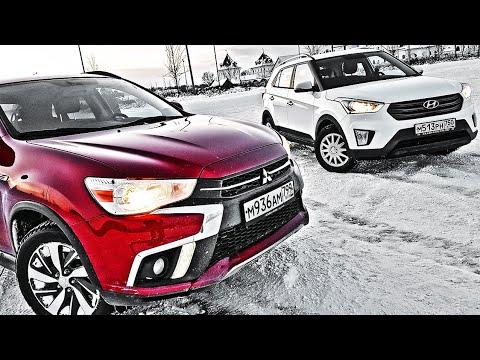 ПОЧЕМУ ВСЕ ХОТЯТ КРЕТУ, а не ASX Hyundai Creta против Mitsubishi ASX