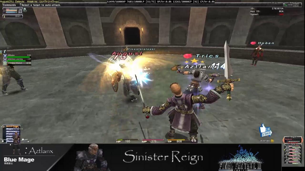 Sinister Reign - cinemapichollu