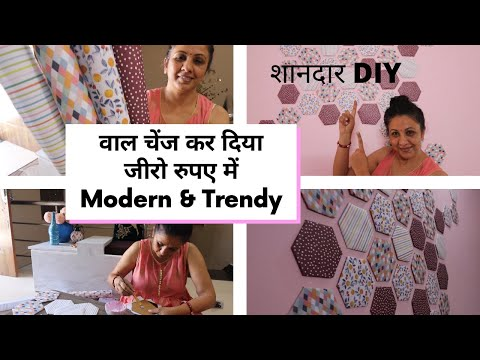 super-easy-diy-|-modern-&-trendy-wall-makeover-in-zero-rupees-|-bedroom/kitchen-wall-makeover