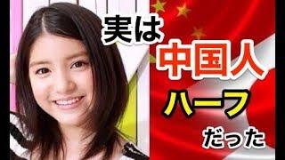 今回は、台湾を含める中国人と日本人とのハーフを5人紹介したいと思うの...