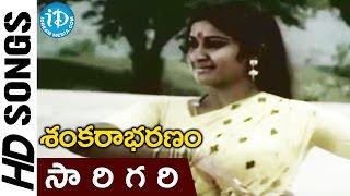 Sa Ri Ga Ri  Video Song - Shankarabharanam Movie    J.V. Somayajulu    ManjuBhargavi    KV Mahadevan