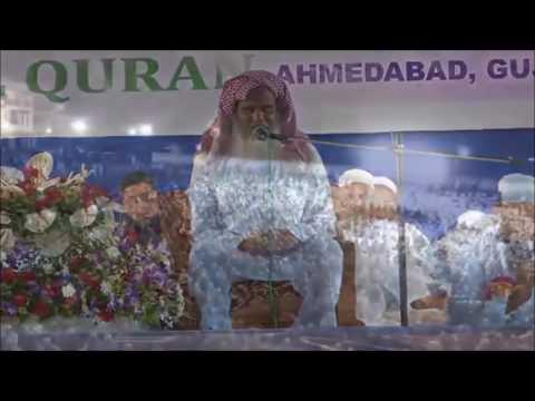 Bahot Bigra Hai Meyra Dil Bana Day - Qari Ehsaan Muhsin Saheb DB