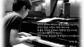 Yiruma - Do You ( Full Song)