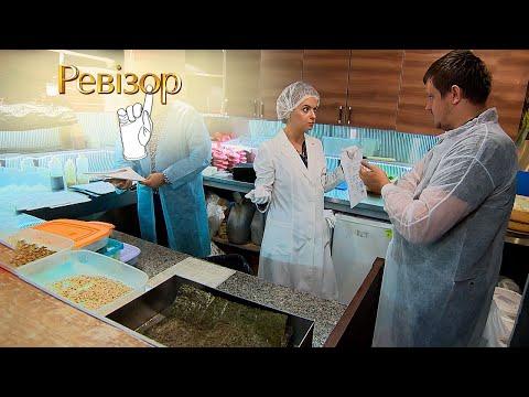 Доставка Sushi-Time – Ревизор 10 сезон в Киеве – 04.11.2019