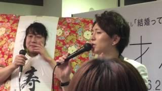 仙台☆インストアライブ2部 お前は俺よりマシやで 結婚っていいな(新曲)...