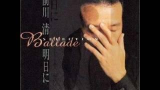 Ashita-ni - Kiyoshi Maekawa 1999.7.23 release.