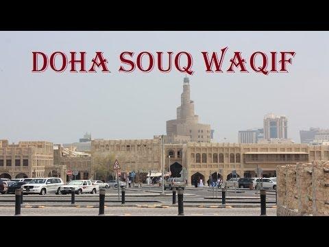 Doha - Souq Waqif