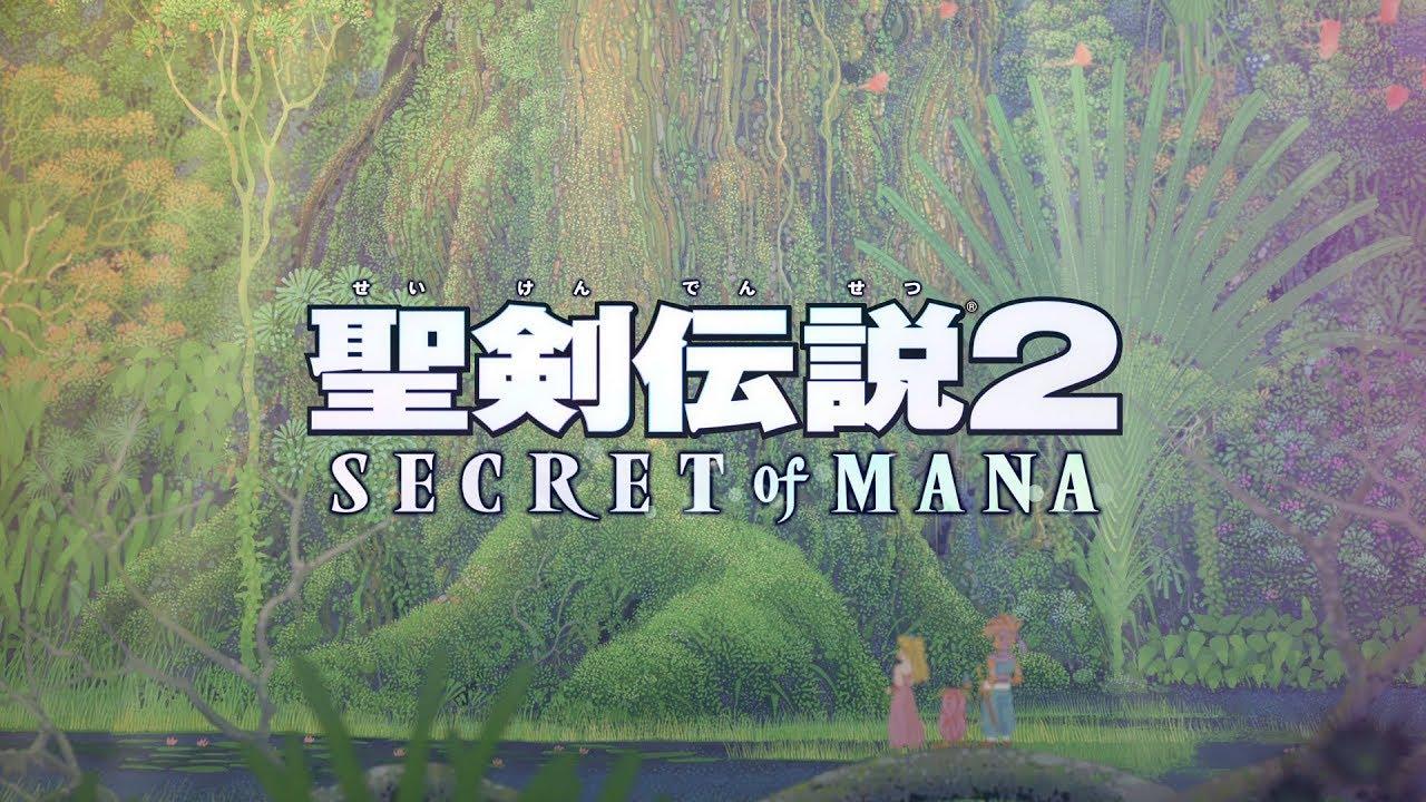 聖剣伝説2 SECRET of MANA_gallery_1