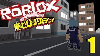 Roblox-My Hero Academia-Episódio 1-Quirk roll! (Roblox My Hero Academia)