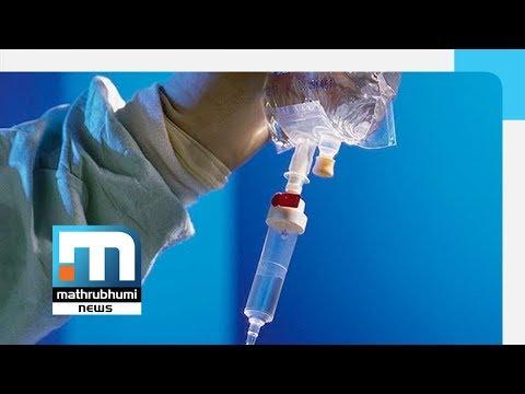 Virus attack: Kozhikode On High Alert, 8 Under Treatment| Mathrubhumi News